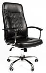 Русские кресла РК-200 (черный)