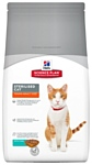 Hill's Science Plan Feline Sterilised Cat Young Adult with Tuna (1.5 кг)