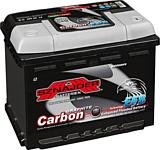 Sznajder Carbon EFB 77 R (77Ah)