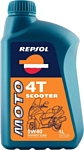 Repsol Moto Scooter 4T 5W-40 1л