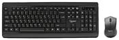 Gembird KBS-8001 Black USB
