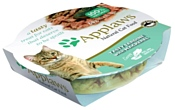 Applaws Cat Tasty Sardine with Mackerel layer pot (0.06 кг) 1 шт.