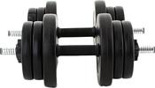 Atlas Sport Dumbbell 2х20 кг