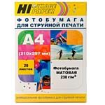 Hi-Black Hi-Image Paper Матовая A4 230 г/кв.м. 20 листов