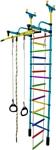 Формула здоровья Жирафик-1А Плюс (голубой/радуга)