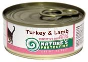 Nature's Protection Консервы Cat Sensible Digestion Turkey & Lamb (0.1 кг) 1 шт.