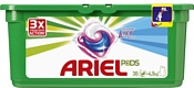Ariel 3 в 1 Touch of Lenor Fresh (30 шт)