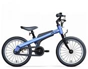 Ninebot Kids Sport Bike 14