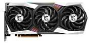 MSI Radeon RX 6800 XT GAMING X TRIO 16GB