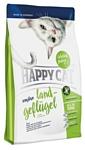 Happy Cat Sensitive Домашняя Птица (1.4 кг)