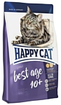 Happy Cat (1.4 кг) Supreme Best Age 10+