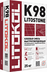 Litokol Litostone K98 (25 кг)