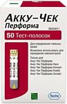 Акку-Чек Performa (50 шт)