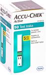 Акку-Чек Active (50 шт)