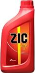 ZIC ATF II 1л