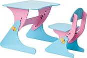 Столики Детям Буслик Б-РГ (розовый/голубой)