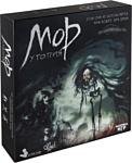 Фабрика игр Мор Утопия 2-ое издание