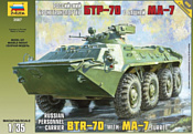 """Звезда Российский бронетранспортер """"БТР-70"""" с башней МА-7"""