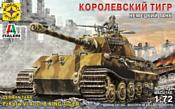 """Моделист Немецкий танк """"Королевский тигр"""" 307235"""