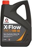 Comma X-Flow Type S 10W-40 4л