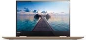 Lenovo Yoga 720-13IKB (80X6004PPB)