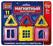 ГОРОД МАСТЕРОВ Магнитный 4022