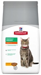 Hill's Science Plan Feline Adult Perfect Weight with Chicken (1.5 кг)