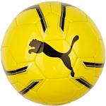 Puma Pro Training 2 MS (3 размер, желтый)