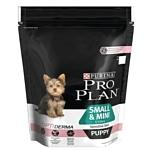 Purina Pro Plan (0.7 кг) Puppy Sensitive сanine Salmon with Rice dry