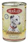 Berkley (0.4 кг) 1 шт. Паштет для собак. Говядина с картофелем