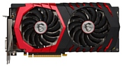 MSI GeForce GTX 1060 1531Mhz PCI-E 3.0 6144Mb 8000Mhz 192 bit DVI HDMI HDCP