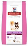 Hill's Science Plan Canine Adult 1+ Small & Miniature Sensitive Stomach & Skin with Chicken (1.5 кг)