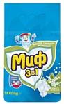 МИФ 3 в 1 Свежесть ландышей (ручная стирка, 1.8 кг)