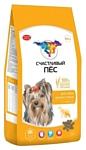 Счастливый пёс (0.5 кг) Сухой корм для собак мелких пород с ягненком и рисом