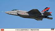 Hasegawa Истребитель-бомбардировщик F35A Lightning II Prototype