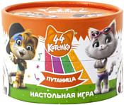 Vladi Toys 44 Котенка Путаница VT8022-11