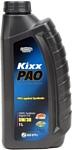 Kixx PAO 5W-30 1л