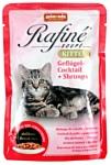 Animonda Rafine Soupe Kitten для котят с мясом домашней птицы и креветками (0.1 кг) 12 шт.