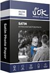 S'OK Satin Photo Paper A4 260 г/м2 20 листов SA4260020SN