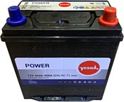 Vesna Power PO45J (45Ah)