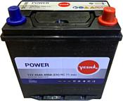 Vesna Power PO45J (45Ah)