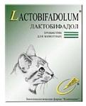 Компонент Лактобифадол для кошек