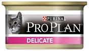 Purina Pro Plan (0.085 кг) 5 шт. Delicate feline canned с индейкой