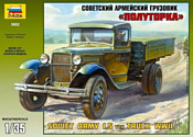 "Звезда Советский армейский грузовик ""Полуторка"" (ГАЗ-АА)"