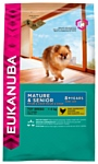 Eukanuba (0.5 кг) Dog Mature & Senior Toy Breed