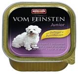 Animonda (0.15 кг) 1 шт. Vom Feinsten Junior для щенков с мясом домашней птицы и печенью индейки
