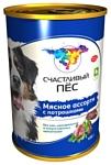 Счастливый пёс (0.4 кг) 1 шт. Консервы - Мясное ассорти с потрошками