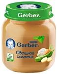 Gerber Овощной салатик, 130 г
