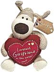 Boofle Собачка с сердечком Loveliest girlfriend (25 см) (399624)