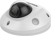 Hikvision DS-2CD2543G0-IS (4 мм)